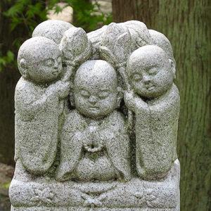 Asie, Japon, Kyoto, Eikan Do, Zenrin Ji, Souvenirs de Voyages, Pixanne Photographies