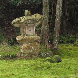 Asie, Japon, Ohara, Sanzen In, Souvenirs de Voyages, Pixanne Photographies