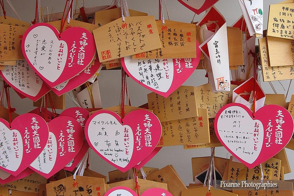 Asie, Japon, Nara, Kasuga Taisha, Souvenirs de Voyages, Pixanne Photographies