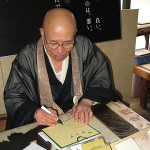 asie, japon, kyoto, daisen in, moine, souvenirs de voyages, pixanne photographies