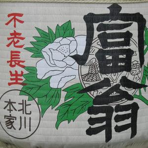 Asie, Japon, Kyoto, Heian Schrine, Saké, Souvenirs de Voyages, Pixanne Photographies
