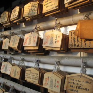 Asie, Japon, Kyoto, Heian Shrine, Ema, Souvenirs de Voyages Pixanne Photographies
