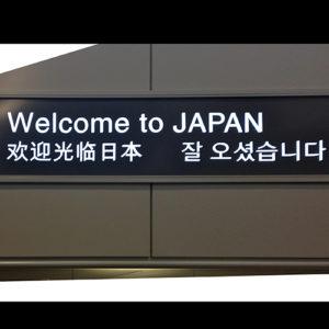 Asie, Japon, Tokyo, Narita Airport, souvenirs de voyages, Pixanne Photographies