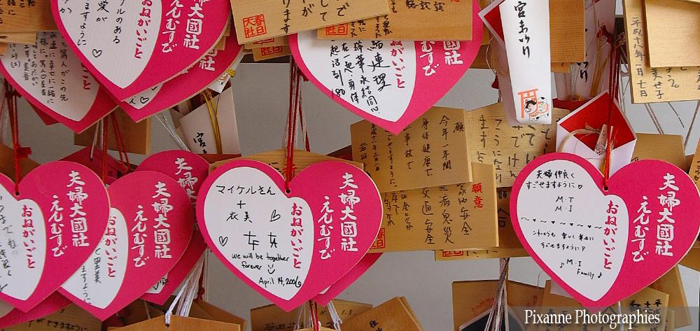 Asie, Japon, Nara, Kasuga Taisha, Ema, Souvenirs de Voyages, Pixanne Photographies