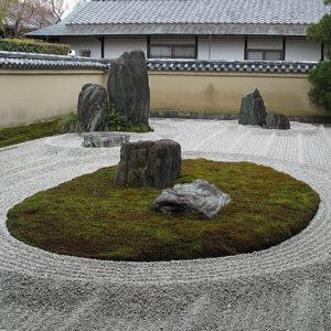 Asie, Japon, Kyoto, Daisen In, Ryogen In, Souvenirs de Voyages, Pixanne Photographies