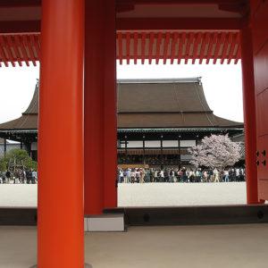 Asie, Japon, Kyoto, Gosho, Palais Impérial, Souvenirs de Voyages, Pixanne Photographies