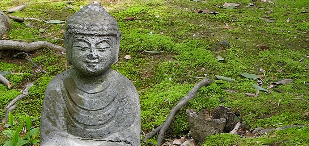 Asie, Japon, Kyoto, Hakusasonso, Villa des Sables Blancs, Souvenirs de Voyages, Pixanne Photographies