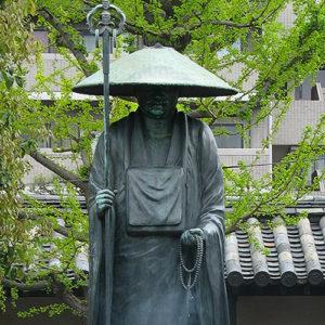 Asie, Japon, Kyoto, Marché du Toji, Kukai, Kobo Daishi, Souvenirs de Voyages, Pixanne Photographies